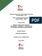 Miltos Sakellariou PDF PROJECT