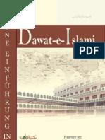 Eine Einführung in Dawat-e-Islami
