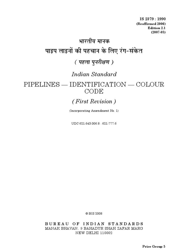 Color printout price in delhi - Color Printout Price In Delhi