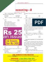 Test of Reasoning Jk Entrance Test 2006