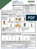 organic items order list for 4 6 Jul 07