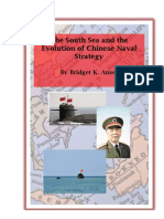 The South Sea and the Evolution of Chinese Naval Strategy