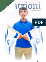 Yom Ha'Atzmaut 2013