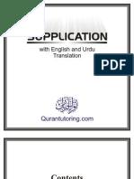 Supplication Eng Urdu