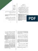 Doa Sholat Tarawih - Akbar