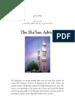 Shaban Advice From Kanz Al Najah Wal Suroor