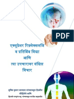 Acupressure Marathi~