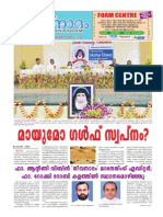 Jeevanadham Malayalam Catholic Weekly Apr14 2013