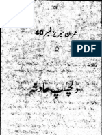 40-Dilchasp_Hadisah
