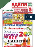 10_12_11.pdf