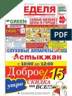 12_11_11.pdf