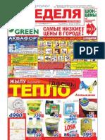 15_10_2011.pdf