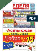 19_11_11.pdf