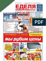 23_04_2011.pdf