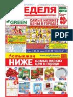 27_08_2011.pdf