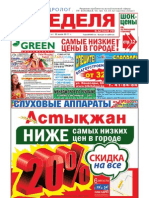 30_07_2011.pdf