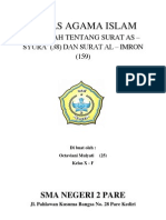 Tugas Agama Islam (Makalah)