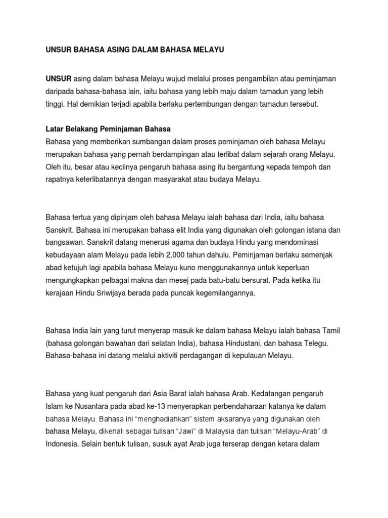 Nota Unsur Bahasa Asing Dalam Bahasa Melayu