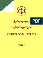 ქართული პატროლოგია / Patrologia Iberica, volume VIII, part 1