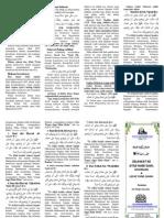 17-Selawat-Fadhilat-Kaifiat-2013.-MBB