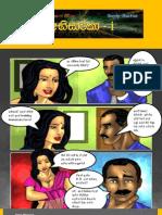 Blog posts staffnano velamma episode 8 pdf download fandeluxe Choice Image