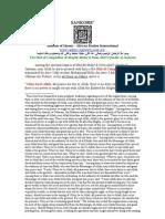 Hizb Al Itimaam Hizb of Completion of Shaykh Abdul Qadir Al Jilani English