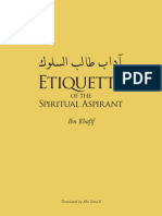 Etiquette Ibnkhafif