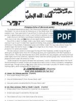Tajribi Anglais Salaheddine 2009 Science