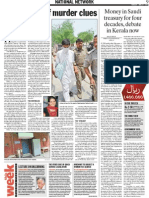 Indian Express Pune 25 April 2013 9