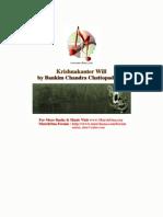 Krishnakanter Will by Bankim Chandra Chattopadhyay