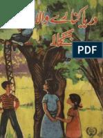 Derya Kinaray Wala Bangla-Will Scott-Zubaida Sultana-Feroz Sons-1975