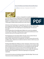 A Conversation Between Rasool ALLAH and the shaytan