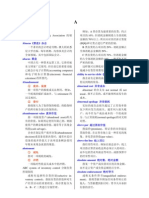 An English-chinese Dictionary of Modern Finance &Amp; Accounting