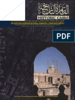 Historical Cairo PDF From Www.archi PDF