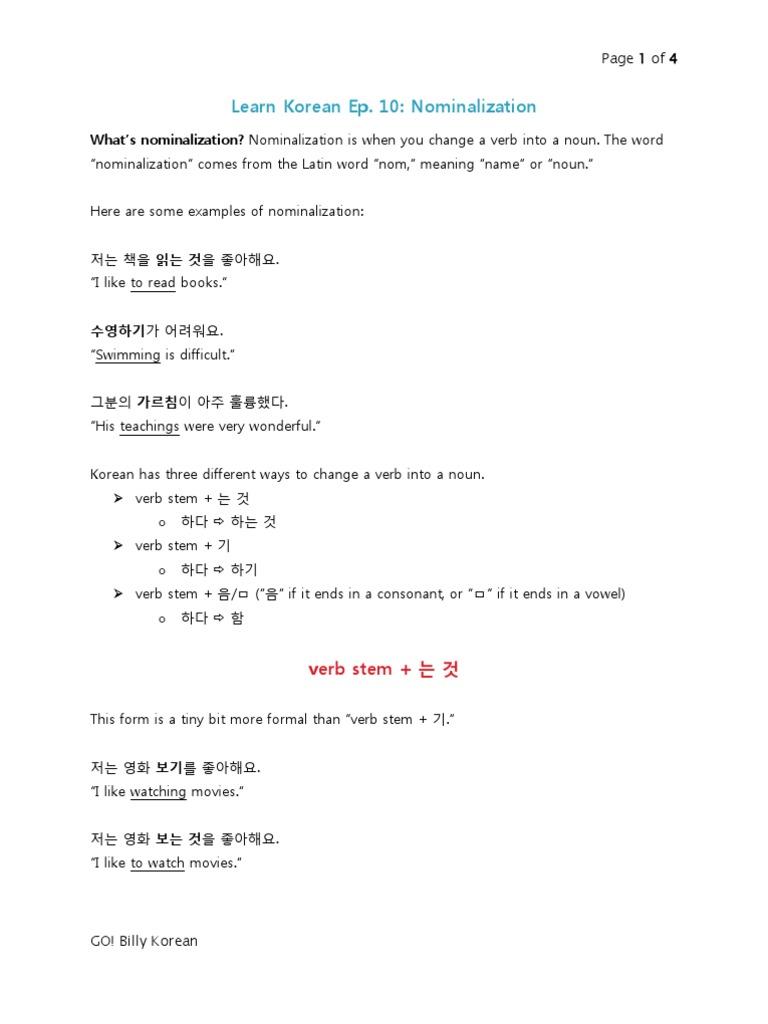 Learn Korean Ep 10 Nominalization Verb Korean Language