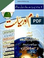 Islam Aur Siyasat by Mufti Muhammad Taqi Usmani
