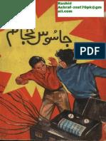 Jasoos Haajam-Saif Uddin Hassam-Feroz Sons-1975