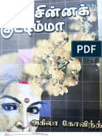 Subashri Krishnaveni Novels Epub