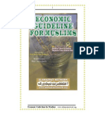 Economic Guideline for Muslims [English]