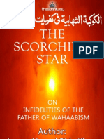 The Scorching Star [English]