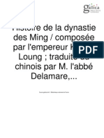 N5734705_PDF_1_-1DM.pdf