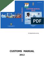 Custom Manual 2012