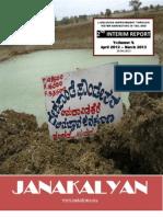 Livelihood Improvement through water harvesting by Janakalyan