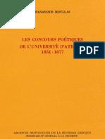 LE  CONCOURS POETIQUES DE L'UNIVERSITE D'ATHENES 1851-1877-PANAYOTIS MOULLAS.pdf