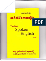 U Khin Maung Than & Mary- The Best Spoken English