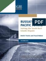Russia's Pacific Future