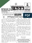 2013 April Dharmayadnya 1