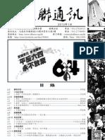 hkanews96