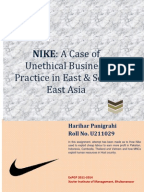 Case study NIKE ERP SlidePlayer