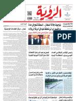 Alroya Newspaper 27-04-2013